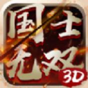 国士无双安卓版下载-国士无双手游下载V3.0.36