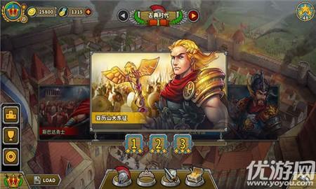 欧陆战争6三神将破解版界面截图预览
