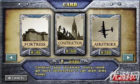 欧陆战争2破解版界面截图预览