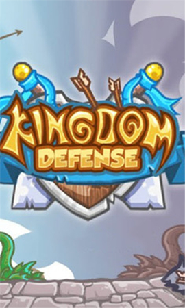 王国保卫战英雄传说内购破解版界面截图预览