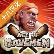 野蛮人战争最新版下载-野蛮人战争游戏下载V2.1.3