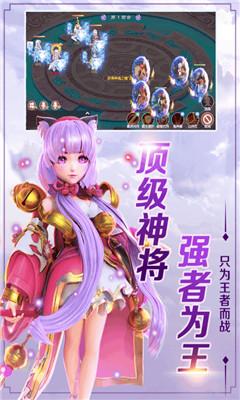 飞仙觉醒九游版界面截图预览