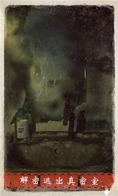 迷雾逃生界面截图预览
