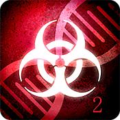 瘟疫公司2破解版下载-瘟疫公司2无限钻石破解版下载V2.0.0
