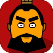 三国时代游戏下载-三国时代手机版下载V1.0