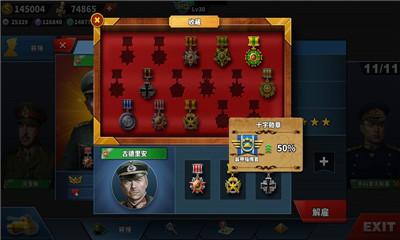 世界征服者5工业时代界面截图预览