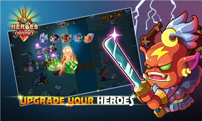 英雄保卫幻想界面截图预览