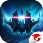 星战前线手游下载-星战前线安卓下载V1.0.0