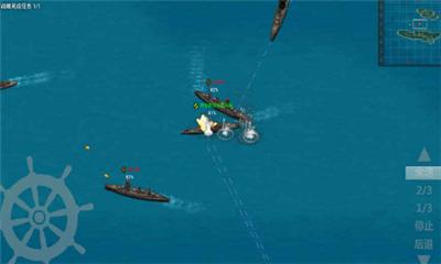 怒海战舰界面截图预览