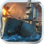 皇牌战舰ol手机版下载-皇牌战舰ol游戏下载V1.0.5