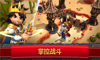皇室起义2界面截图预览