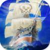 大航海纪元手游下载-大航海纪元安卓版下载V2.0.0