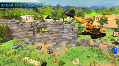 边防安全墙建设界面截图预览