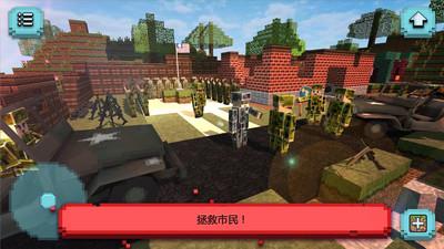 军队司令战役英雄界面截图预览