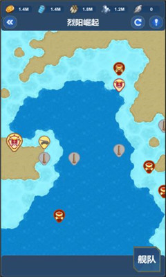 北洋海战棋界面截图预览