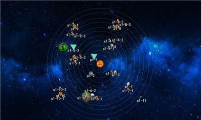 银河纪元前传台服界面截图预览