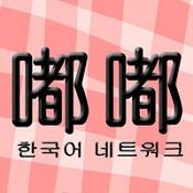 嘟嘟韩剧网app下载-嘟嘟韩剧网手机版下载V1.3.2