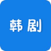 韩剧网手机版下载-韩剧网tv安卓版下载V5.2.32