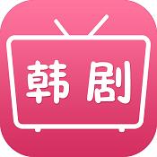 韩剧天天看app下载-韩剧天天看安卓版下载V1.2.2