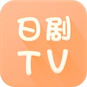 日剧tv app下载-日剧tv安卓版下载V4.2.0