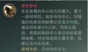 楚留香宗师团本无情探谷开垦功略