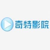 奇特影院软件下载-奇特影院手机版下载V1.3.5