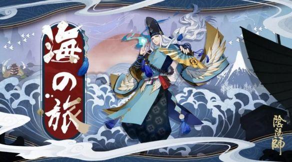 阴阳师海之旅首领战打法攻略