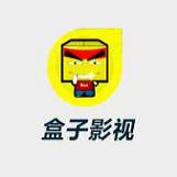 盒子影视app下载-盒子影视手机版下载V2.7.0