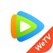 WeTV软件下载-腾讯视频海外版WeTV下载V1.5.8