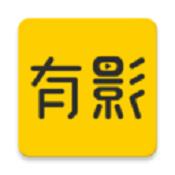 有影app下载-有影手机版下载V1.6.2