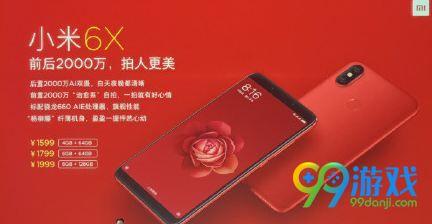 小米手机6x适用NFC吗 小米手机6xNFC作用详细介绍