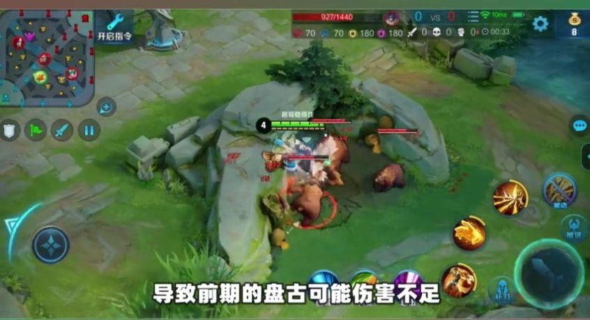 王者荣耀阿珂又被削了 王者峡谷版本号6大英雄提升分享视频
