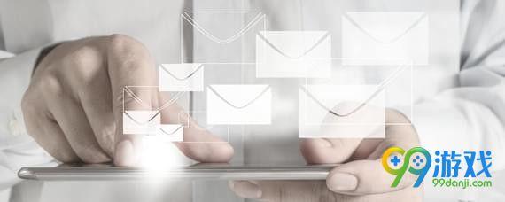 qq邮箱格式怎么写 qq邮箱格式填写方法一览