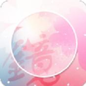 美妆镜子app下载-美妆镜子手机版下载V1.0.1