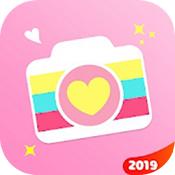 美颜美人相机app下载-美颜美人相机最新版下载V2.6.3