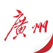 广州日报app下载|广州日报下载V2.07