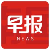 南国早报app下载|南国早报最新版下载V1.3.4
