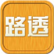 路透中文网app下载|路透中文网最新版下载V1.0