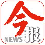 南国今报app下载|南国今报电子版下载V1.0
