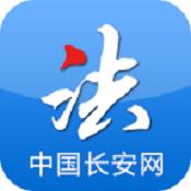 中国长安网app下载|中国长安网安卓版下载V4.1