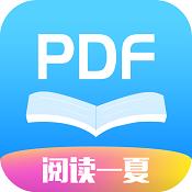 迅捷PDF阅读器破解版下载|迅捷PDF阅读器最新破解版下载V1.3.1