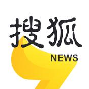 搜狐资讯app下载|搜狐资讯最新版下载V3.4.30
