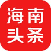 海南头条app下载-海南头条手机版下载V1.0.3