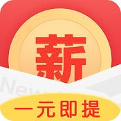 薪头条app下载-薪头条最新版下载V1.1.4