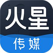 火星传媒app下载-火星传媒手机版下载V1.0.1