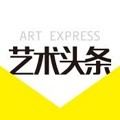 艺术头条app下载-艺术头条手机版下载V3.0.4