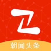 朝闻头条app下载-朝闻头条最新版下载V1.2.85
