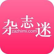杂志迷中文版下载-杂志迷app安卓版下载V1.1.5