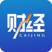 财经杂志app下载-财经杂志手机版下载V6.2.1