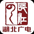 长江云 V1.9.0